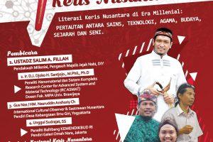 Seminar Nasional & Lomba Essay Keris Nusantara